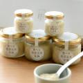食べる発芽玄米甘酒セット