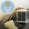 【まるざ古代餅】ミネラル 7個入