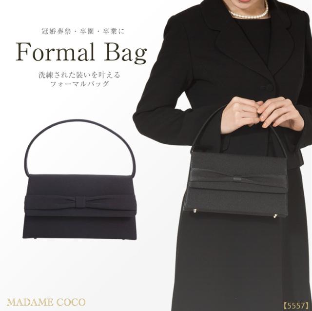 ブラックフォーマル,喪服,礼服,フォーマルバッグ,黒バッグ