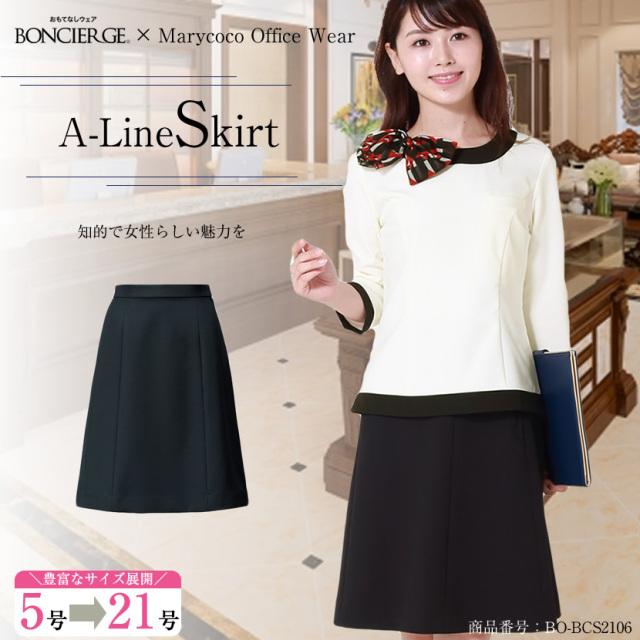 Aラインスカート bo-bcs2106