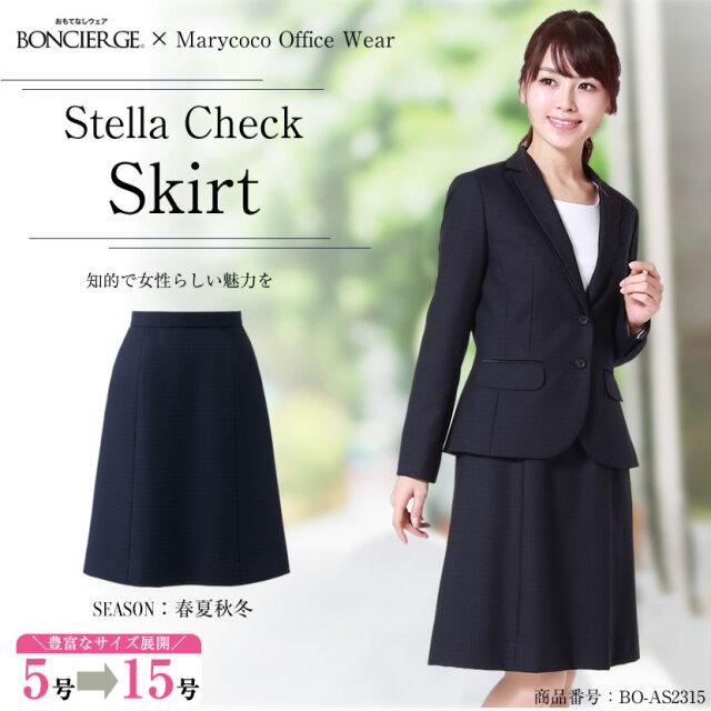 ステラチェックAラインスカート bo-as2315