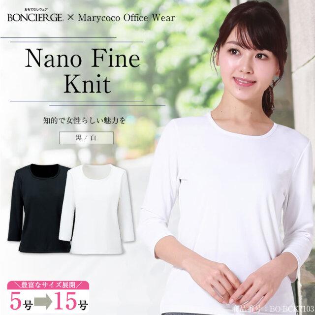ナノファイン七分袖ニット bo-bck7103