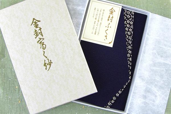 小花ちりめん金封ふくさ 慶弔両用 紫色 【fukusa-670】[p1]