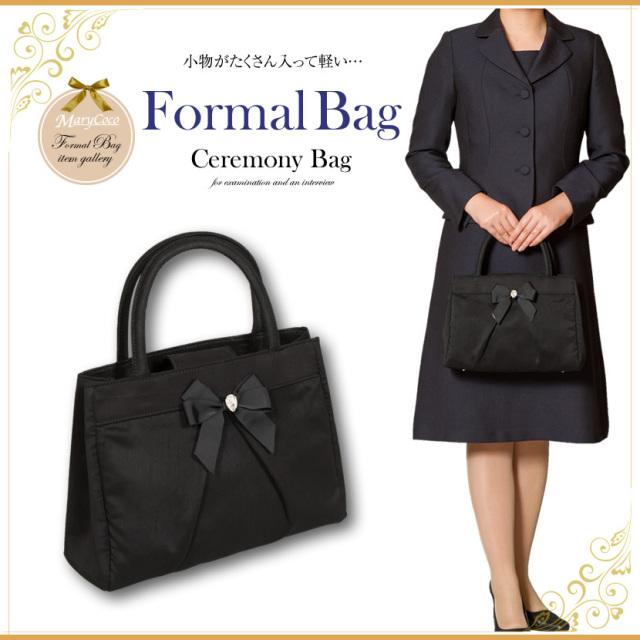 機能的フォーマルバッグ JB-0130-1【黒】【お受験グッズ】