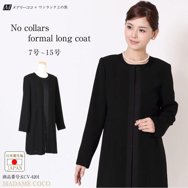 ブラックフォーマル ノーカラーサテンラインコート kcv-4201