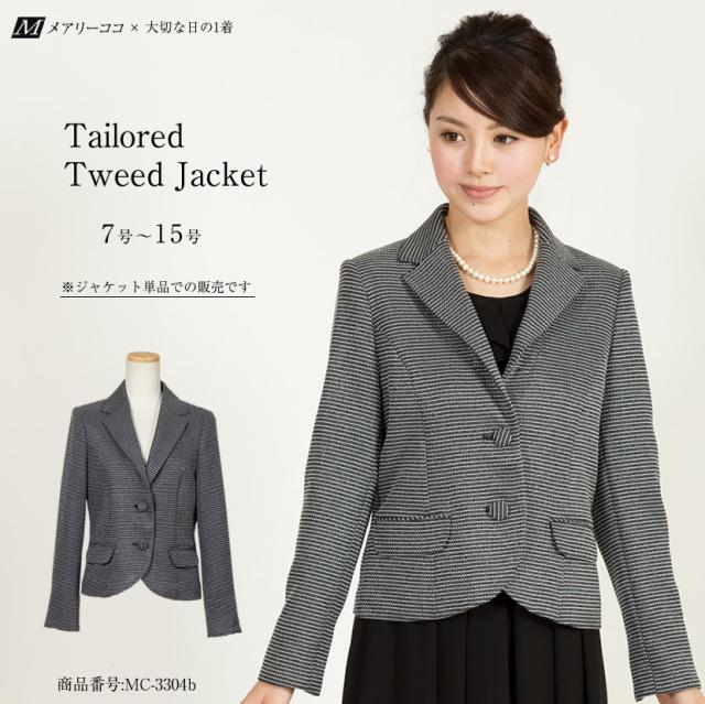 【箱配送】ツイードテーラードジャケット(グレー)mc-3304b
