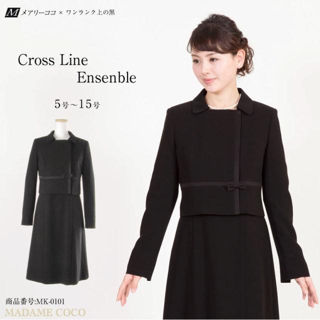 【セール価格】ブラックフォーマル クロスラインアンサンブル MK-0101 オールシーズン対応
