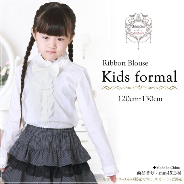 子供服 結婚式 発表会 入園式 入学式  フォーマル  スーツ 七五三 卒園式 女児 女の子 卒園式 可愛い かわいい フリル