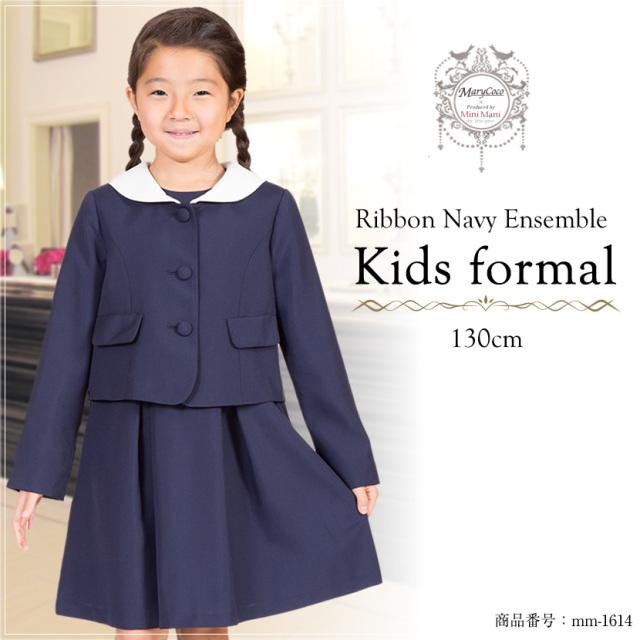 【30%OFF】リボン付き白襟濃紺スーツアンサンブル [mm-1614]