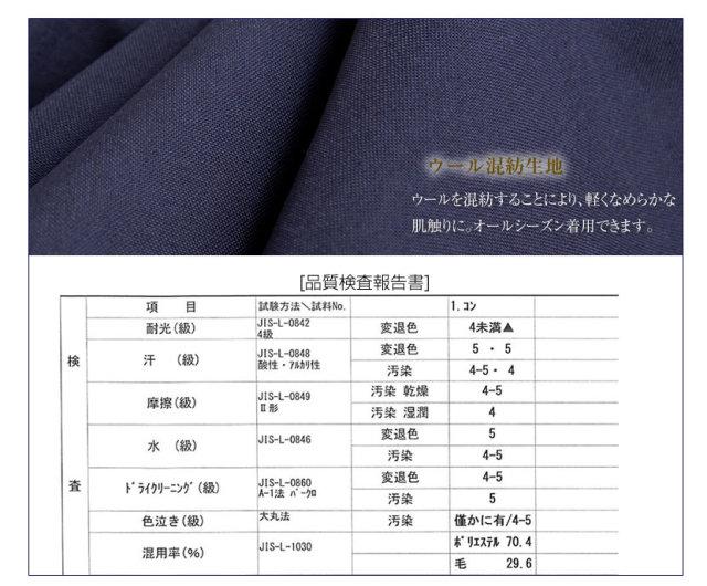 5d51d86931297 お子様用お受験スーツ 濃紺スーツアンサンブル 110cm