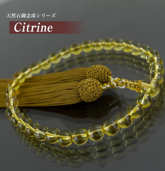 シトリン女性用片手念珠[桐箱入り]【N-7184】[p1]
