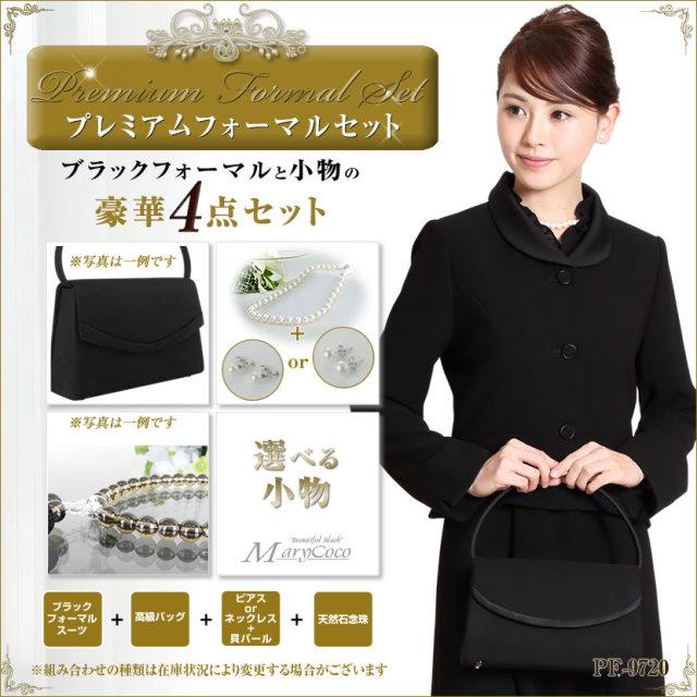 ブラックフォーマル,喪服,礼服,通販,レディース,人気,激安,小物セット