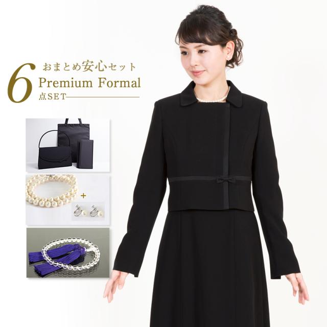 ブラックフォーマル,喪服,レディース,大きいサイズ,小さいサイズ,ブラックフォーマルセット,セット商品