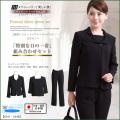 【日本製】2重襟ジャケット+ブラウス+パンツの3点セット[9号〜17号]6341-6346