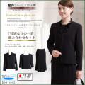 ブラックフォーマル,喪服,レディース,大きいサイズ,小さいサイズ,日本製