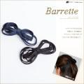 バレッタリボンモチーフ3(黒)[bh-003ba][お受験・入園式・卒園式・入学式・卒業式・結婚式]【返品交換不可】
