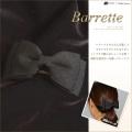 バレッタリボンモチーフ4(黒)[ba-6][お受験・入園式・卒園式・入学式・卒業式・結婚式]【返品交換不可】