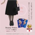 POWERSUPPORT★ハイパワーハード40,ストッキング【ブラック・サニーブラウン,M・L】BP-401