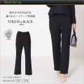黒スーツ 組み合わせ自由 セットアップ ブラック ジャケット ワンピース パンツ 卒業式
