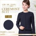 お受験スーツ,濃紺パンツスーツ3点セット,7号,9号,11号,13号,15号,お受験,面接