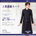 アウトレットme-out-338・フラットカラー紺色5つボタンスーツ[le-0307]お受験スーツ