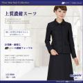 【お受験スーツ】フラットカラー濃紺スーツ(5つボタン)[7号/9号/11号/13号/15号] [学校説明会/面接/入学式]LE-0308