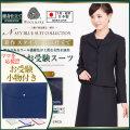 お受験スーツ,お受験,面接,日本製