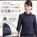 お受験スーツ,面接スーツ,服装,ママ,濃紺スーツ