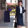 マーメイドラインスカート(紺)NS-008-SK