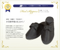 ヒールスリッパ-リボン付[冠婚葬祭/お受験/学校説明会]SL02-C【お受験グッズ】