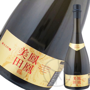 鳳凰美田 Gold Phoenix 純米大吟醸 愛山750ml(瓶燗火入れ)【専用化粧箱付】