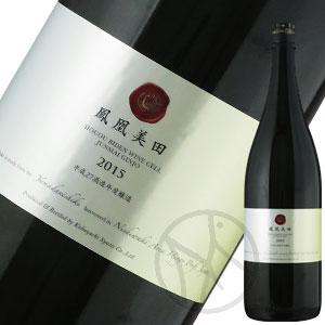 美田 winecell2015