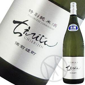 ちえびじん 特別純米酒 備前雄町 生酒 1800ml