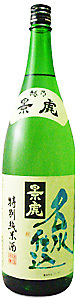 越乃景虎 名水仕込 特別純米酒1800ml