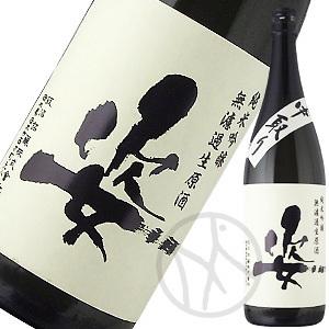 姿 中取り純米吟醸 山田錦 無濾過生原酒(白ラベル)1800ml