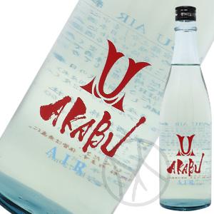 akabu_air