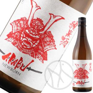 AKABU 純米酒 NEWBORN