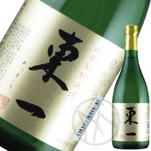 東一 山田錦 純米酒720ml 【専用化粧箱付き】
