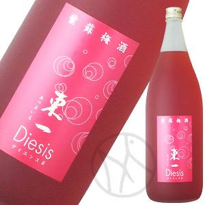 東一 梅酒(赤)紫蘇梅酒14°1800ml