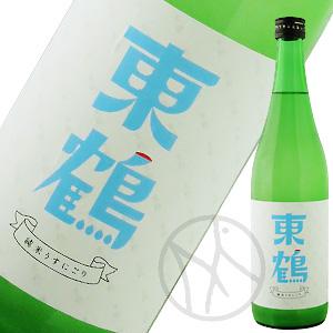 東鶴 純米うすにごり 生酒1800ml 【クール便】