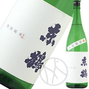 東鶴 特別純米 無濾過生酒1800ml