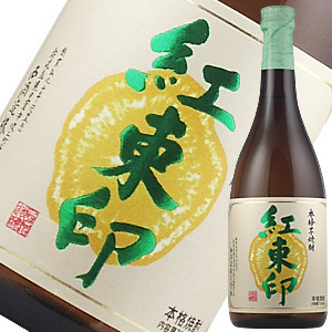 芋焼酎25° 宝山 紅東印720ml