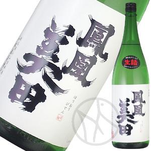 鳳凰美田 髭判 純米大吟醸 生詰 1800ml
