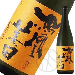 鳳凰美田 純米吟醸「芳」 生酒 720ml