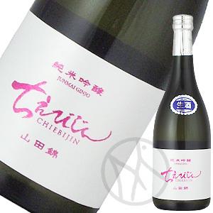 ちえびじん 純米吟醸山田錦 生酒 720ml
