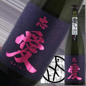 忠愛 純米吟醸 美山錦 ましコレ2016