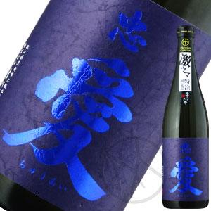 忠愛 中取り純米大吟醸 播州愛山しずく酒 斗瓶囲い