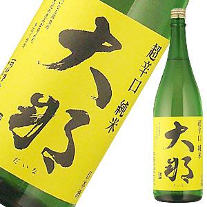 大那 超辛口純米(火入れ)1800ml