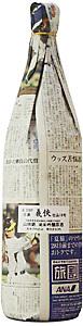 義侠 兵庫県特A地区産山田錦 純米吟醸原酒750kg30%(火入れ)1800ml