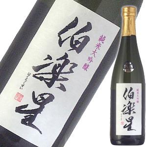 伯楽星 純米大吟醸(生詰)720ml